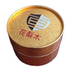Golden Paper Boxes