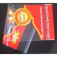 Large Printed Resealable Cellophane Bags