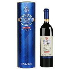 Single Bottle Luxury Wine Boxes