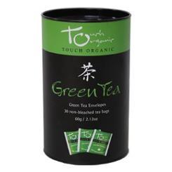 Round Cardboard Tea Box