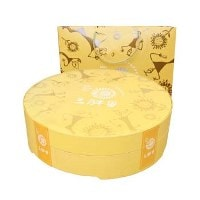 Paper Gift Snack Box
