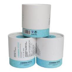 Skin Care Paper Packaging